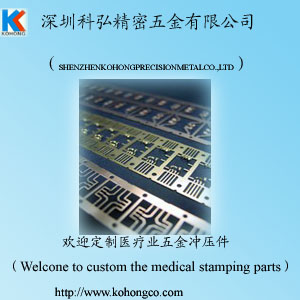 Custom Metal Stampings Precision Progressive Tools Medical Stamping Components