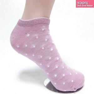 Custom Socks Suppliers