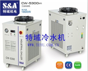 Cw5300 Lab Industrial Water Chiller Ce Rohs
