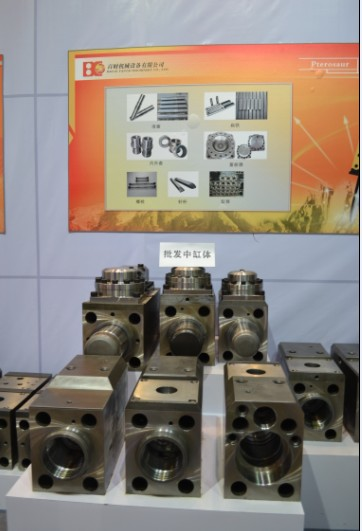 Cylinder For Hydraulic Breaker