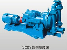 Dby Electric Diaphragm Pump