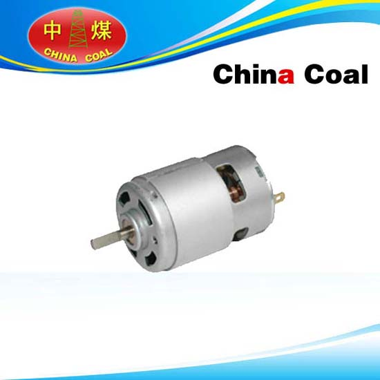 Dc Electric Mini Motor For Toy Car