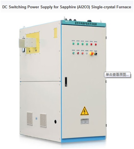 Dc Switching Power Supply For Sapphire Al2o3 Single Crystal Furnace