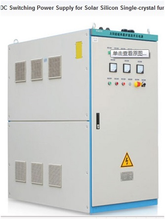 Dc Switching Power Supply For Solar Silicon Single Crystal Furnace