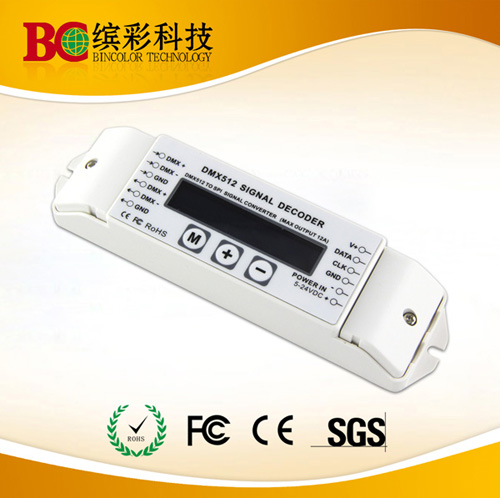 Dc5 24v Dmx 512 Signal Decoder Support Various Ic