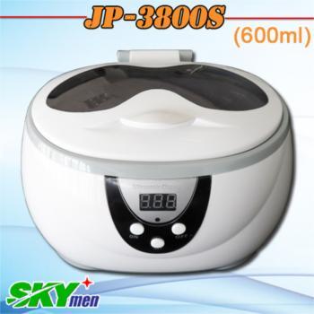 Deluxe Ultrasonic Cleaner Jp 3800s Digital 600ml 1pint For Your Family