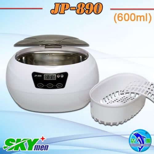 Deluxe Ultrasonic Cleaner