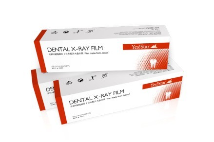 Dental X Ray Film E Speed Ce Approved