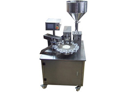 Dgf 25 Ultrasonic Tube Sealing Machine