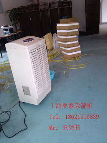 Dh 8138c Dehumidifier