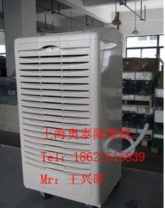 Dh 890c Dehumidifier