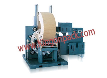 Dh550l Coil Type Wrap Machine