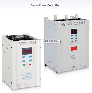 Digital Power Controller
