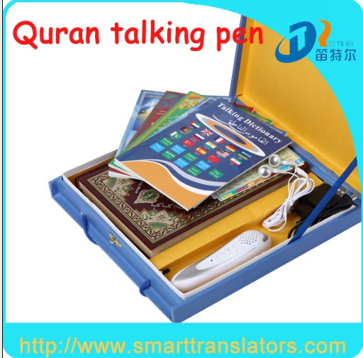 Digital Quran With Pen M10 Read Mp3 Player Multi Language Reading