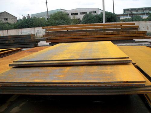 Din 17100 St37 3u Steel Plate Price Supplier