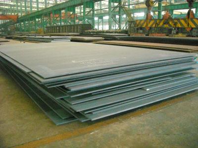 Din 17100 St44 3u Steel Plate Price Supplier