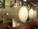 Dinitrogen Tetroxide Tank