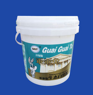 Disposable Plastic Bucket Containers