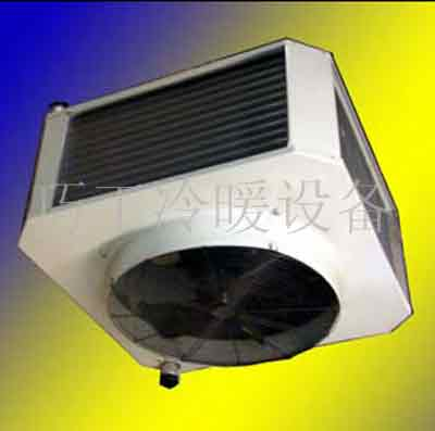 Dnf Type Industrial Vertical Unit Heaters