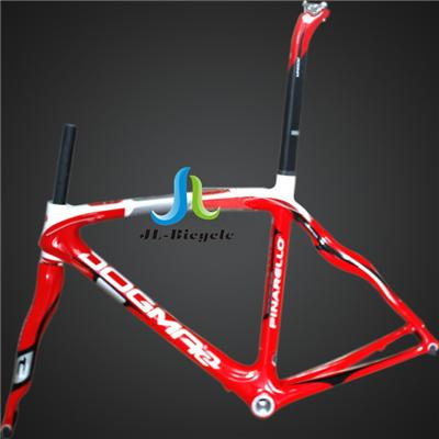 Dogma 2 Road Bike Carbon Fiber Integrated Frame Fork Seatpost Headset Clamp Bright Red Hubs