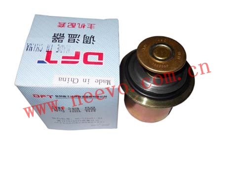 Dongfeng Cummins Thermostat