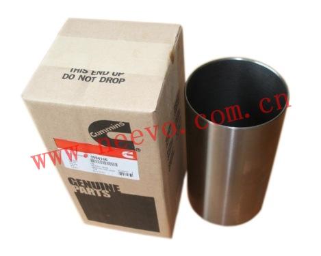 Dongfeng Cylinder Liner
