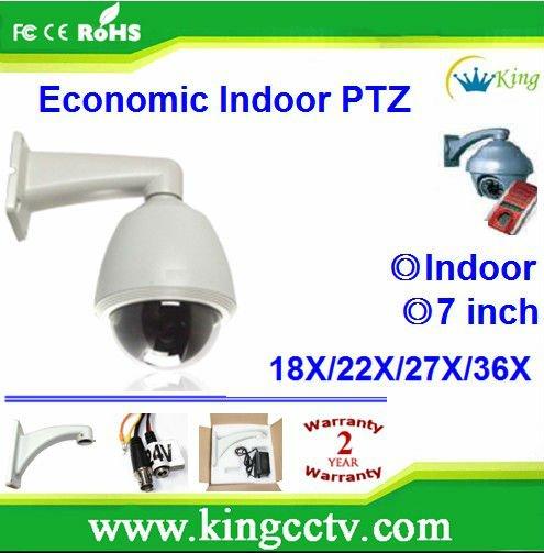 Door Video Camera High Speed Dome Economical Series Hk Gu8181