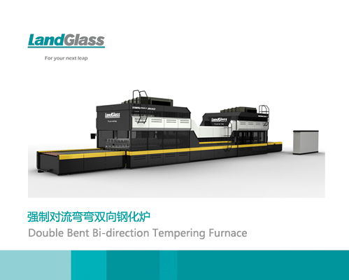 Double Bent Tempering Machine Made By Landglass