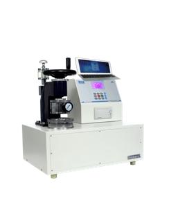 Drk109 Burst Tester Computer Machine