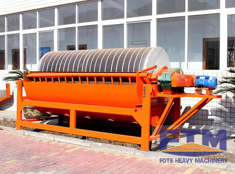 Dry Magnetic Separator For Sale
