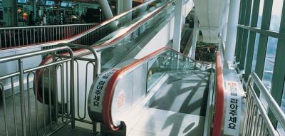 Dunlop Passenger Conveyors