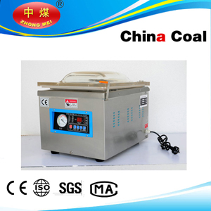 Dz250t Food Vacuum Bag Packaging Machine From China Coal Group