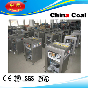 Dz500 2d Vacuum Packaging Machine From China Coal Group