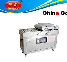 Dz600 2c Vacuum Packaging Machine