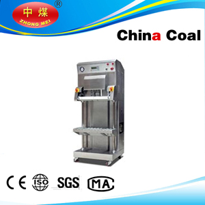 Dzq 700l S External Food Vacuum Packaging Machine From China Coal