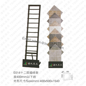 E014 12 Layers Waterfall Wall Tile Exhibition Rack