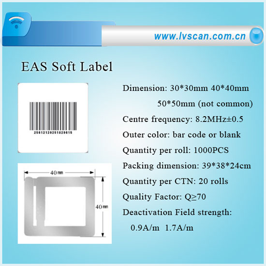 Eas Bottle Soft Labels For Security