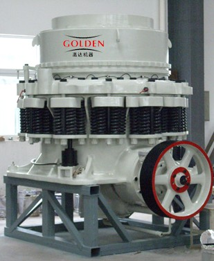 Efficient Cone Crusher Notes Brand