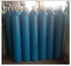 Electron Gas Hydrogen Selenide Specialty H2se