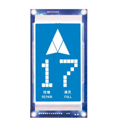 Elevator Display Board 65292 Panel
