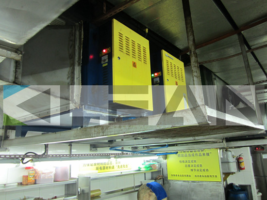 Emission Control Electrostatic Precipitator Units For Kitchen Ventilation System