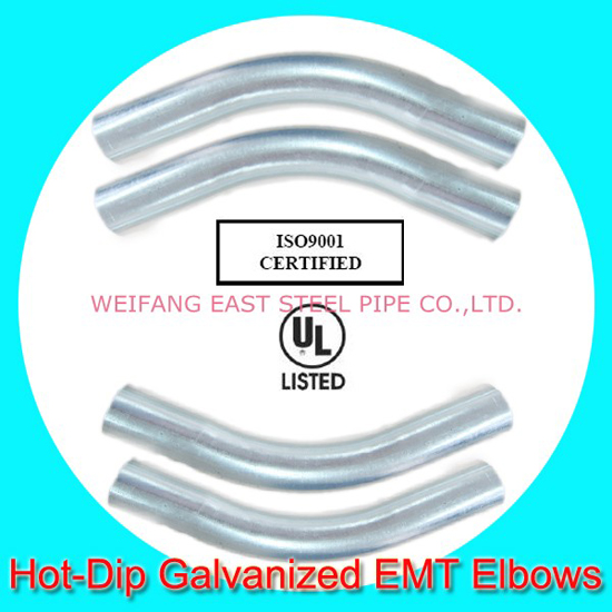 Emt Conduit Fittings Elbow With Ul Listed And Ansi Certificate