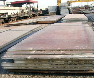 En 10025 S235jrg2 Steel Supplier With Best Price