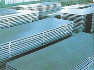 En10025 90 Fe430d2 Steel Plate Price Supplier