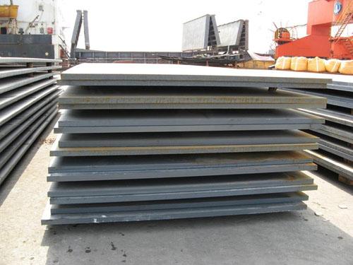 En10025 90 Fe510d1 Steel Plate Price Supplier