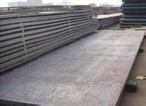 En10028 2 P265gh Boiler And Pressure Vessel Steel Plate
