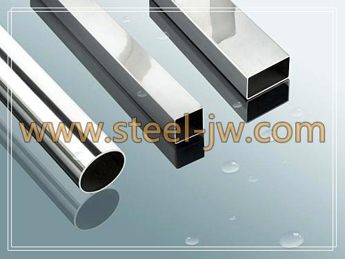 En10088 1 Ferrite Stainless Steel Of Best Price