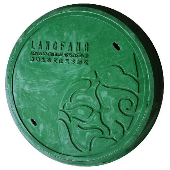 En124 Chao Cai Brand Manhole Cover
