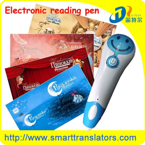 English Point Reading Pen Dc006 For Kids Learning