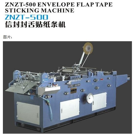 Envelope Flap Tape Sticking Machine